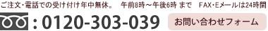 福岡 東峰村 カネダイ味噌醸造-手作り味噌セットの『おみその学校』。食べごろお味噌の 『元気なこうじくん』元気なこうじくん。酵素たっぷりの麹で仕込んだ塩麹の『こうじのたれ』